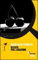 Avanzato-Ratafia.jpg