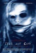 Feardotcom.jpg
