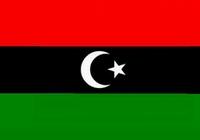 LibiaLibera.jpg