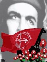 PFLP.jpg