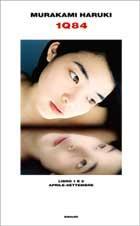_murakami-140_reference.jpe