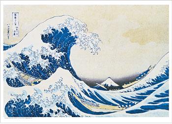 hokusai_wave.jpg