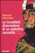manuel_manzano_cover2.jpg
