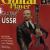 Wagner, la rivoluzione e l'irresistibile sound delle chitarre elettriche