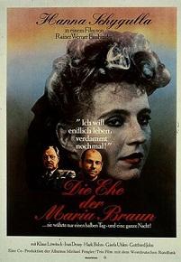 fassbinder marriage-of-maria-braun