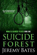 SuicideForest